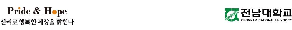 그림입니다.  원본 그림의 이름: 문서양식_타이틀.jpg  원본 그림의 크기: 가로 2476pixel, 세로 259pixel  사진 찍은 날짜: 2017년 08월 17일 오후 4:23